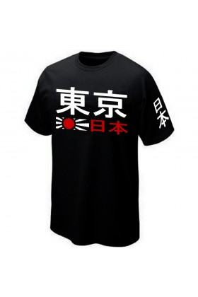 BOUTIQUE T-SHIRT JAPON