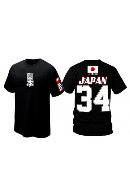 BOUTIQUE T-SHIRT JAPON PERSONNALISE