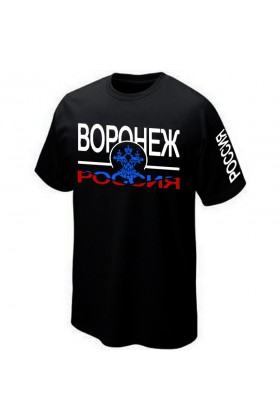 BOUTIQUE T-SHIRT RUSSE