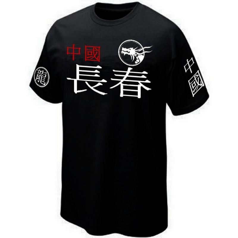 CHANGCHUN T SHIRT