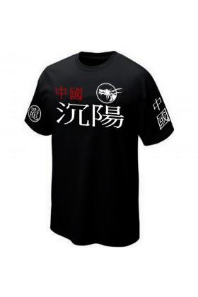 SHENYANG tshirt