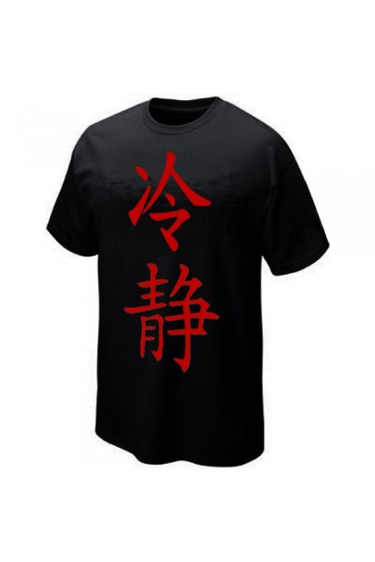 BOUTIQUE TSHIRT SIGNE CHINOIS