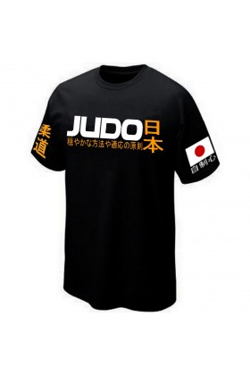 T-SHIRT JUDO SPORT COMBAT ART MARTIAL BOUTIQUE